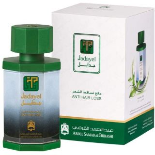 Jadayel - Hair Oil - Hair Anti-Loss - 130 ml