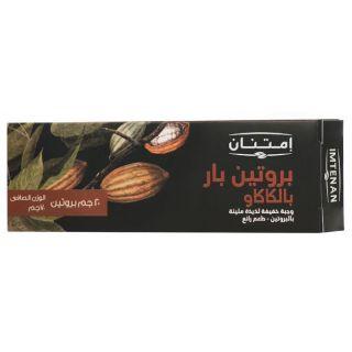 Imtenan Coca Protein Bar- 70 Gm
