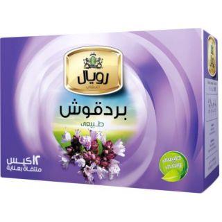 Royal Marjoram 12 Tea Bags