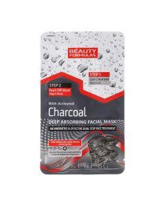 Beauty Formulas Charcoal Deep Absorbing Facial Mask - 13gm