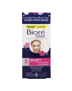 Biore Deep Cleansing Face Strips Pack of 8
