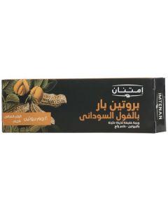 Imtenan Protein Bar Peanut- 70 Gm